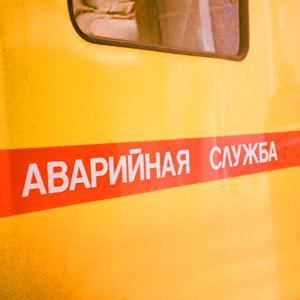 Аварийные службы Усть-Лабинска
