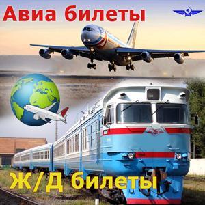 Авиа- и ж/д билеты Усть-Лабинска