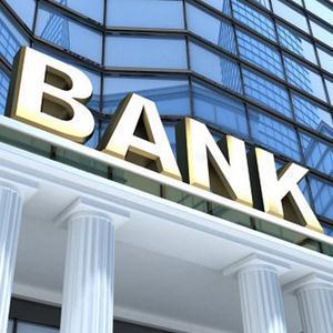 Банки Усть-Лабинска