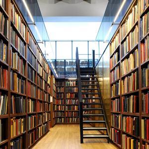 Библиотеки Усть-Лабинска