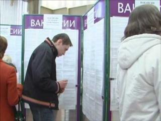 Центры занятости Усть-Лабинска