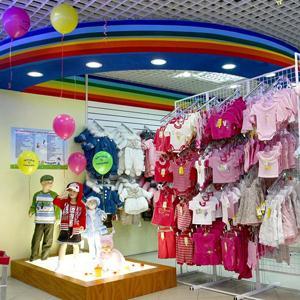 Детские магазины Усть-Лабинска