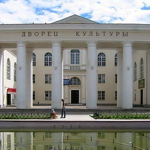Дворцы и дома культуры Усть-Лабинска