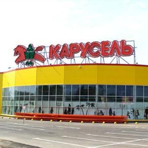 Гипермаркеты Усть-Лабинска
