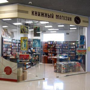 Книжные магазины Усть-Лабинска