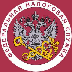 Налоговые инспекции, службы Усть-Лабинска