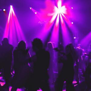 Ночные клубы Усть-Лабинска