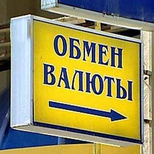 Обмен валют Усть-Лабинска