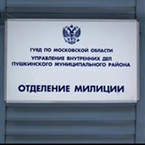 Отделения полиции Усть-Лабинска