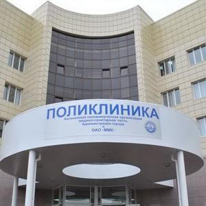 Поликлиники Усть-Лабинска