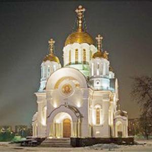 Религиозные учреждения Усть-Лабинска
