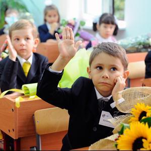 Школы Усть-Лабинска