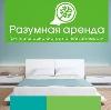 Аренда квартир и офисов в Усть-Лабинске