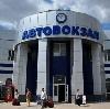 Автовокзалы в Усть-Лабинске