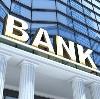 Банки в Усть-Лабинске