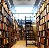 Библиотеки в Усть-Лабинске