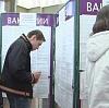 Центры занятости в Усть-Лабинске