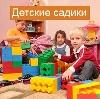 Детские сады в Усть-Лабинске