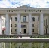 Дворцы и дома культуры в Усть-Лабинске