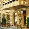 Гостиницы в Усть-Лабинске