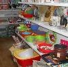 Магазины хозтоваров в Усть-Лабинске