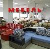 Магазины мебели в Усть-Лабинске