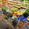 Магазины продуктов в Усть-Лабинске