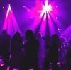 Ночные клубы в Усть-Лабинске