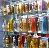 Парфюмерные магазины в Усть-Лабинске