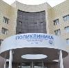 Поликлиники в Усть-Лабинске