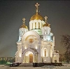 Религиозные учреждения в Усть-Лабинске