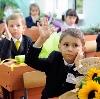 Школы в Усть-Лабинске