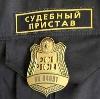 Судебные приставы в Усть-Лабинске