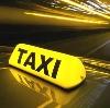 Такси в Усть-Лабинске