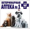 Ветеринарные аптеки в Усть-Лабинске