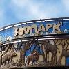 Зоопарки в Усть-Лабинске