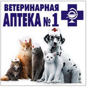 Ветеринарные аптеки Усть-Лабинска