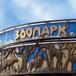 Зоопарки Усть-Лабинска